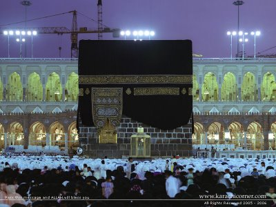http://lemabang.files.wordpress.com/2009/03/beauty_of_makkah.jpg?w=480