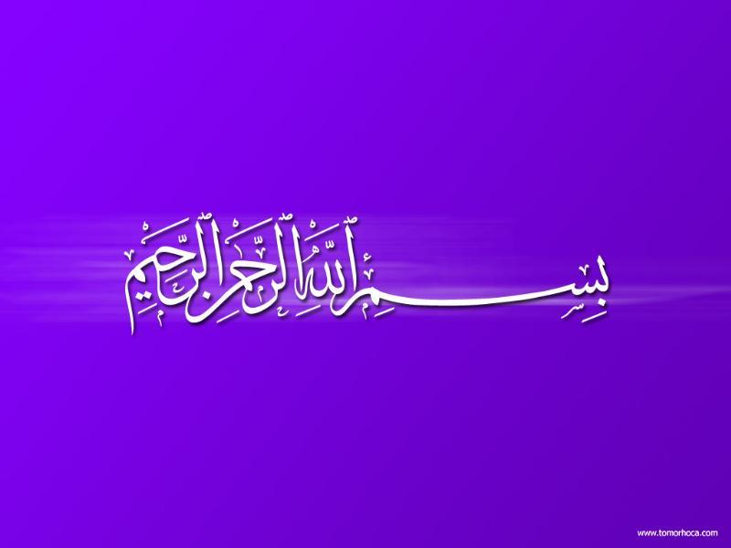 wallpaper islami. Wallpaper Islami (32).