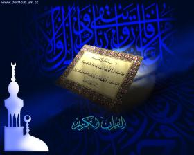 Islamic Wallpapers 3