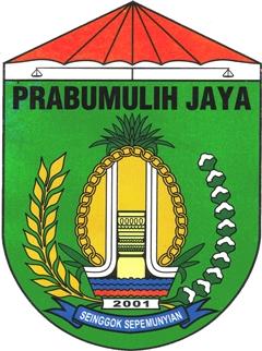Sejarah Kota Prabumulih