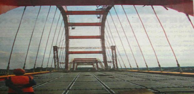 Cor Badan Jembatan Duplikasi Musi II